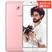 【顺丰包邮 送钢化膜 手机壳】三星 GALAXY C9 Pro(C9000/全网通)