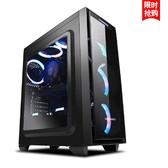光韵四核i5 7400/DIY组装游戏电脑主机台式机兼容机