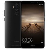【顺丰包邮】Huawei/华为 Mate 9(MHA-AL00)6G+128G  全网通4G手机