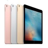 【速发顺丰包邮国行】苹果 9.7英寸iPad Pro(32GB/WiFi版)平板电脑