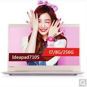【联想专卖】联想 IdeaPad 710S-13ISK(i7 6500U/8GB/256GB)