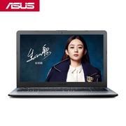 【ASUS授权专卖】V587UN8250(i5-8250.4GB/1TB/150-4G独显)