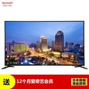 Sharp/夏普 LCD-45SF460A 45英寸高清网络智能液晶平板电视机