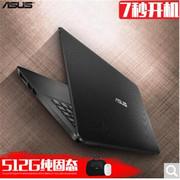 【ASUS专卖】华硕 X555SJ3150(赛扬四核 N3150.4GB/512GB/2G独显)