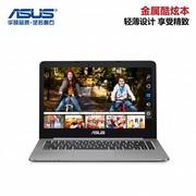 【ASUS授权专卖】U4000(i7 6500U/8GB/512GB)升级7代处理器