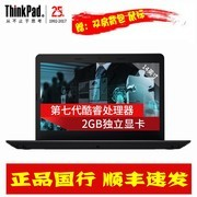 【ThinkPad授权专卖 顺丰包邮】ThinkPad E470(20H1A05QCD)
