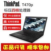 【ThinkPad 授权专卖】T470p(20J6A017CD)I5-7300/8G/256G/2Gw10