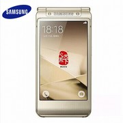 【三星samsung授权专卖    顺丰包邮】三星 W2016(电信4G)