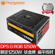 Tt(Thermaltake)额定1250W  DPS G RGB 1250D 钛金全模数位电源(云监控/RGB风扇/80PLUS钛金/编制线)