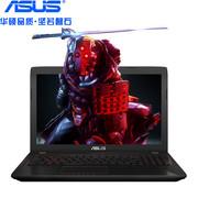 【新品上市】华硕 FX53VD7300(4GB/128GB+1TB/4G独显)