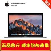 【apple授权专卖】苹果 新MacBook (MNYH2CH/A)12英寸笔记本电脑