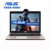 【华硕授权专卖】华硕 A555LF5200(4GB/500GB)15.6英寸 I5-5200/4G