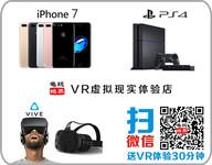 暑假人气游戏武汉PS4 slim陪你畅玩一夏
