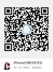 武汉苹果6S国际版双4G你值得买仅2888元