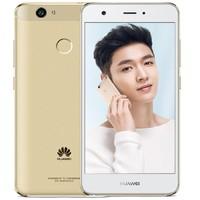 华为 nova(高配版/全网通/CAZ-AL10)4G+64G内存 美颜手机