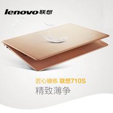 联想 IdeaPad 710S-13ISK(i5 7200U/4GB/256GB)