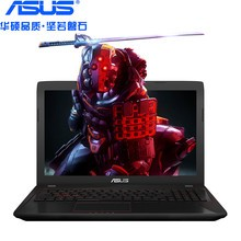 【顺丰包邮】华硕 FX53VD7700(8GB/1TB/4G独显)15.6英寸游戏影音本