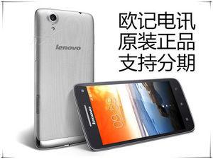 平板电脑s960_lenovo联想手机1月26日报价联想s960到货K