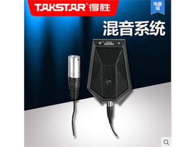 takstar/得胜 bm-620 监控麦克风会议话筒安防监听录音拾音麦克风