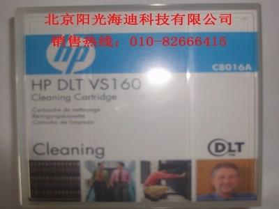 代理行货 惠普/HP DLTVS160清洗带 (C8016A) DLTVS160磁带机专用