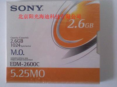 全新正品 索尼/sony  2.6GB MO光盘 (5.25英吋) EDM-2600C MO 磁光盘