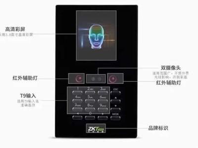 ZKTeco中控智慧考勤机EF200 人脸识别打卡机 纯面部上班签到机 纯人脸识别 防止代考勤