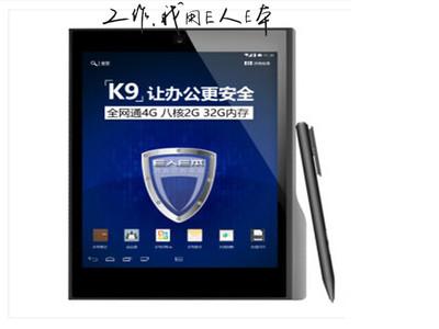 E人E本 K9商务办公电脑 全网通  原笔迹批注  订购电话13811859307