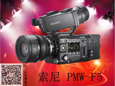 索尼 PMW-F5 仅售:31300元 苏妍:13641136998