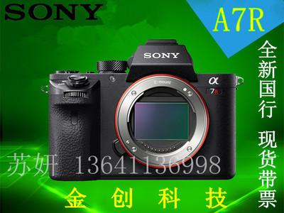 索尼 ILCE-7R(单机) 苏妍 13641136998