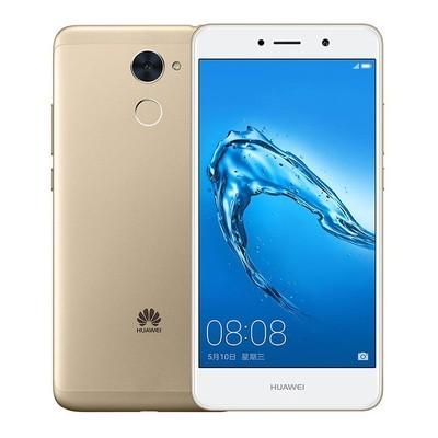 华为 畅享7  32GB  移动联通电信的4G手机 双卡双待
