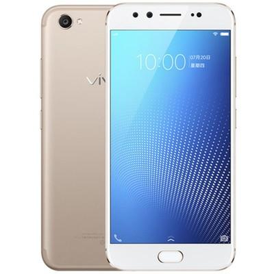 vivo X9s(全网通)全网通 4GB+64GB  移动联通电信4G手机 双卡双待