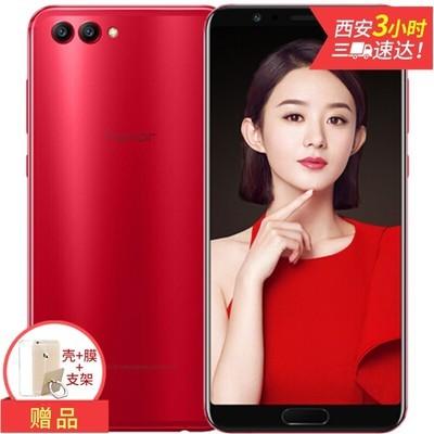 【顺丰包邮】荣耀 V10全网通 标配版 4GB运行 移动联通电信4G手机