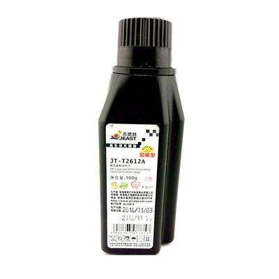 杰思特 JT-T2612A 加黑型碳粉 适用HP LJ1010/1012/1015/3015/3020