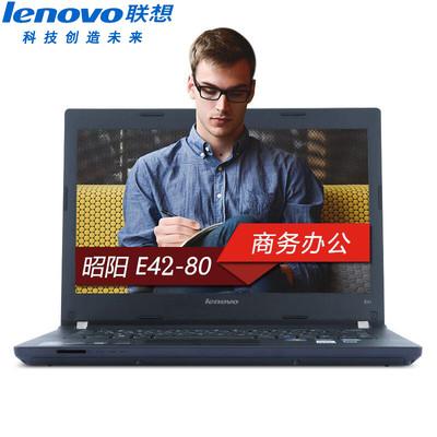 【官方授权 顺丰包邮】联想 昭阳E42-80-ISE 14英寸商务本  i7-7500U 8GB 1TB R5 M430-2G独显 DVD刻录机 预装Windows 10