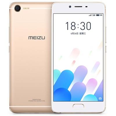 【现货顺丰包邮】Meizu/魅族 魅蓝E2 全网通正面指纹快充4G智能手机