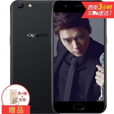 【下单送469元9重豪礼】OPPO A59s 4GB+32GB 全网通4G手机 双卡双待