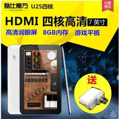 酷比魔方 U25GT四核 WIFI 8GB 7寸HDMI 1024*600高清屏