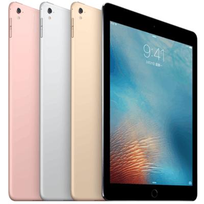 【顺丰包邮】苹果 9.7英寸iPad Pro9.7 英寸/A9X芯片/Retina显示屏