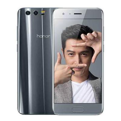 新品现货 华为honor/荣耀 荣耀9 (4+64GB)全网通智能手机