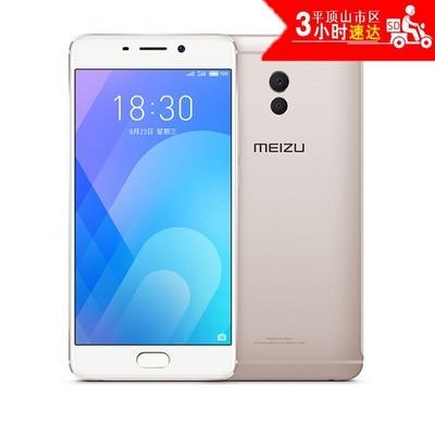 魅族(MEIZU)  魅蓝Note6 手机 全网通(3G RAM+32G ROM)【高配版】