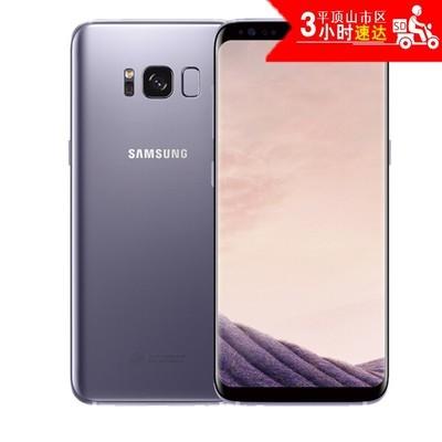 三星 Galaxy S8+(SM-G9550)64G/128G移动联通电信4G手机 双卡双待