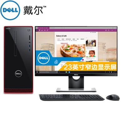 【顺丰包邮】戴尔 Inspiron 灵越台式 Intel(INSPIRON 3650-D1838)