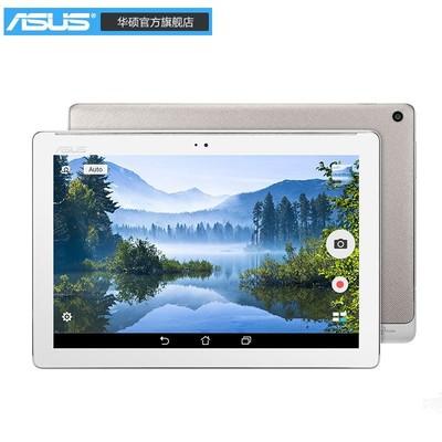 【新品升级·性能更稳定】华硕 ZenPad 10(Z300)平板电脑 10.1英寸(Intel 64位四核处理器 2GB 16GB/32GB 升级新款,屏幕更大,