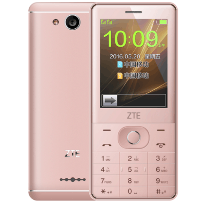 中兴 L880(移动/联通2G)触屏按键老人机大字大声直板QQ微信老年机