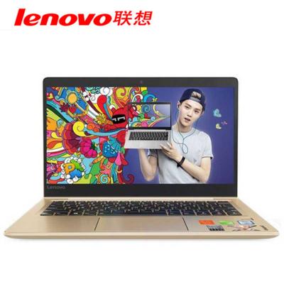 【顺丰包邮】联想 小新Air 13 Pro(i7 6500U/8GB/256GB/2G独显)13.3英寸轻薄笔记本(256G PCIE SSD 940MX-2G独显 时尚绚丽