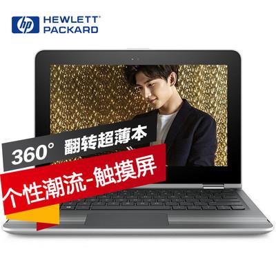 【顺丰包邮】惠普 Pavilion x360 13-u143TU(Z4J11PA)13.3英寸轻薄360°笔记本(i7-7500U 8G 256G SSD FHD IPS 触控屏)金色