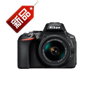 尼康(Nikon)D5600单反相机 AF-P 18-55mm套机