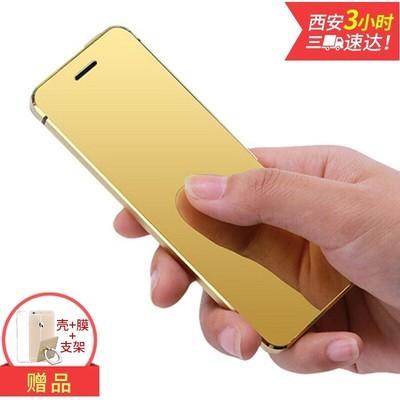 优乐酷V36 移动版 卡片手机 双面钢化玻璃镜面 金伯利 iPhone备用机