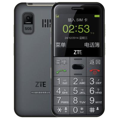 中兴 L680(移动/联通2G)老年机 大屏大字移动超长待机老人手机备用