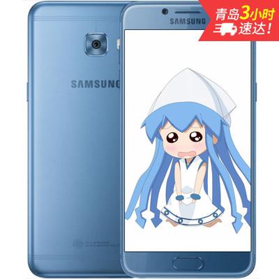 【现货当天发 顺丰包邮】三星 GALAXY C5 Pro(C5010/全网通)
